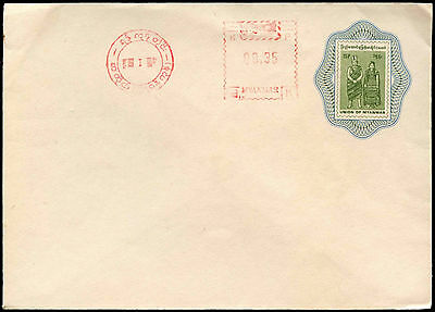 Myanmar 1990's Machine Cancel Commercial Cover #C39990