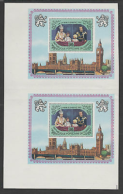CAR 2935 - 1977 SILVER JUBILEE  m/s pair from UNCUT PROOF SHEET unmounted mint
