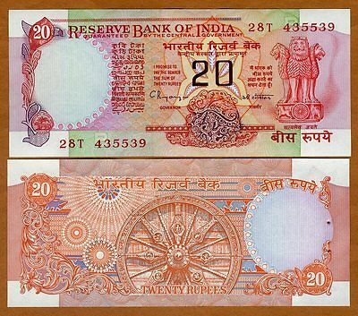 India,  20 Rupees, (1976), P-82i, Letter B, sig. 87, UNC   W/H