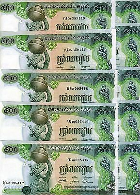 LOT Cambodia, 10 x 500 Riels, ND (1975), P-16 (16b), XF