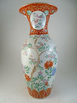 Antique Chinese China Canton Porcelain Pottery Table Vase Hand Painted 1800s Vtg