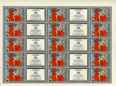 Timbre Russia Russie / Feuille N° 4518 **  15 Timbres / Peintre Petrov Vodkine