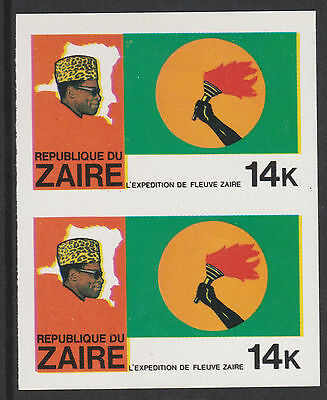Zaire 3023 - 1979 River Exn Hand Holding TORCH 14k  IMPERF PAIR unmounted