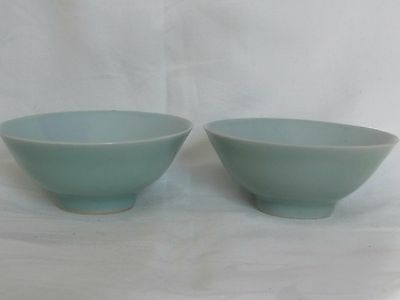 Antique Chinese two Celadon bowls #1