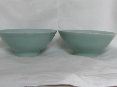 Antique Chinese two Celadon bowls #2