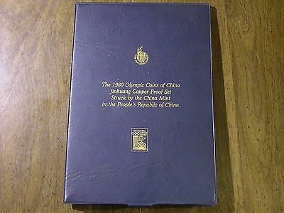 Rare Peoples Republic of China 1980 Olympic 8 Coin One Yuan Proof Set