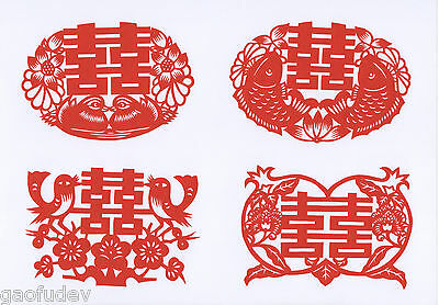Chinese Paper Cuts Double Happiness Set 8 small red color Single pieces
