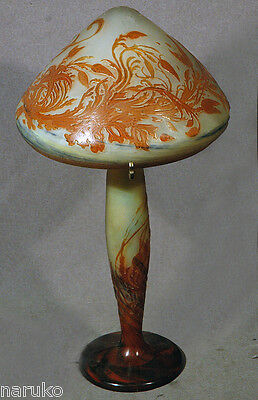 """Galle 21"""" Acid Cut Back Cameo Glass Table Lamp Internally Decorated Perfect"""