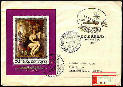 Hungary 1977 Peter Paul Rubens M/S Sheet Registered FDC First Day Cover #C40081