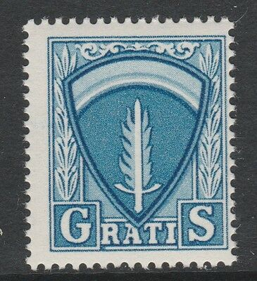 Germany AMG 3077 - Allied Military Government Travel Permit Gratis Stamp u/m