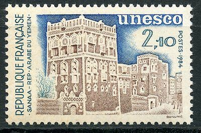 Stamp / Timbre France Neuf Service N° 80 ** Sanaa Republique Arabe Du Yemen