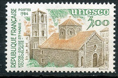 Stamp Timbre France Neuf Service N° 81 ** Eglise Sainte Marie Kotor Yougoslavie