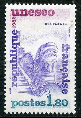 Stamp Timbre France Neuf Service N ° 71 ** Indochine / Hue / Viet Nam