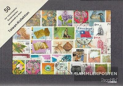 China-taiwan 50 different special stamps