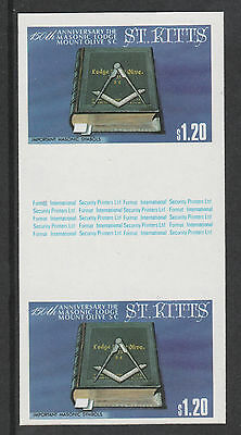 St Kitts 3096 - 1985 MASONIC LODGE $1.20  IMPERF GUTTER PAIR unmounted mint