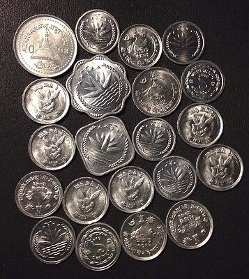 Old Nepal/Bangladesh Coin Lot - 20 Uncommon Coins - Lot #M21