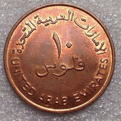 United Arab Emirates 10 Fils AH1393 1973 Bronze