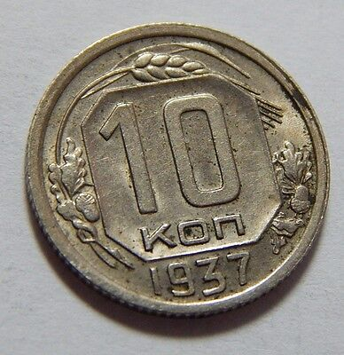 1937 Russia Soviet Union Copper Nickel 10 Kopek Coin - Better Date