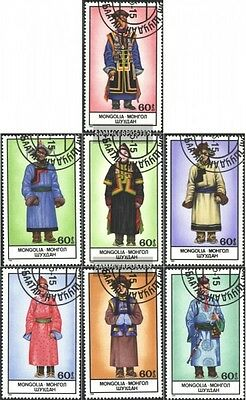 Mongolia 1757-1763 (complete issue) used 1986 National costumes