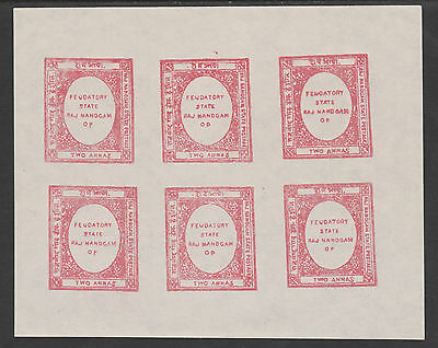 India - Nandgaon 3141 - 1891  2a rose FORGERY sheet of 6