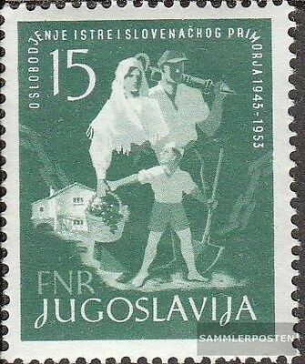 Yugoslavia 733 (complete issue) unmounted mint / never hinged 1953 Anniversary t