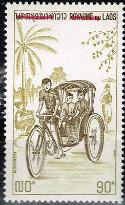 Laos Kingdom Bicycle Riksha stamp 1958 MNH