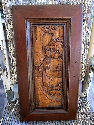 Great Vintage Antique Chinese Carved Wooden Panel - Salvaged Cabinet Door