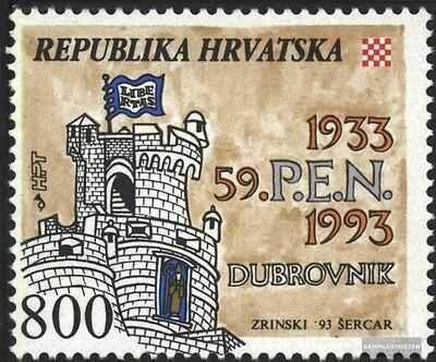 Croatia 234 (complete issue) used 1993 PEN-congress