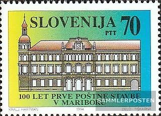 slovenia 93 (complete issue) unmounted mint / never hinged 1994 Post Office Mari