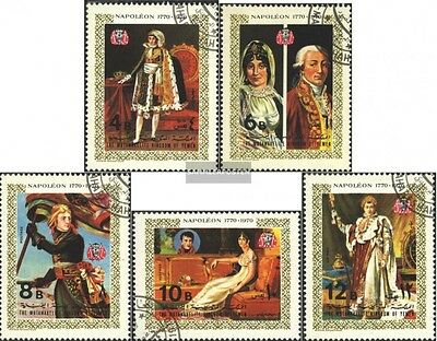 Yemen(UK) 1153A-1157A (complete issue) used 1970 Napoleon
