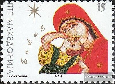 Macedonia 55 mint never hinged mnh 1995 christmas