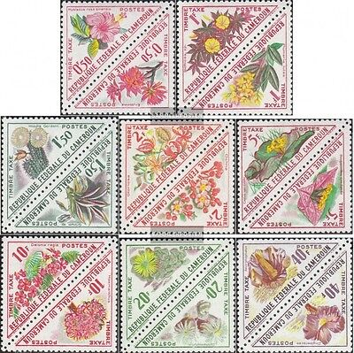 Cameroon P35-P50 Couples unmounted mint / never hinged 1963 Flowers