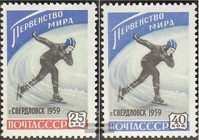 Soviet-Union 2196-2197 (complete issue) unmounted mint / never hinged 1959 WM in