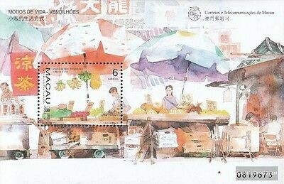 Macao block51 (complete.issue.) unmounted mint / never hinged 1998 ways of life