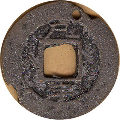 Korean Cash Coin - Mandel 13.39.8 (holed at top)