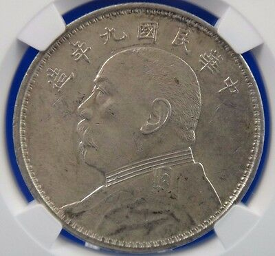 1920 (Year 9) China $1 Silver Dollar L&M-77 NGC UNC Details Surface Hairlines