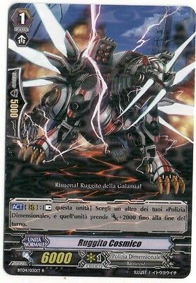 Cardfight VANGUARD Ruggito Cosmico BT04/030IT R