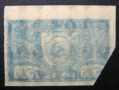 Russia 1922 #203 Variety MNH OG 7500r Russian RSFSR Offset Definitive Issue!!