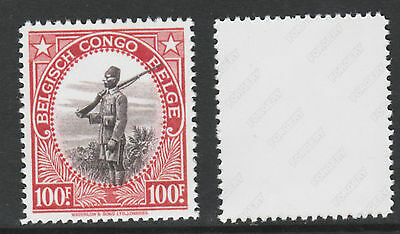 Belgian  Congo 3229 - 1942 Askari Sentry - a Maryland FORGERY unused