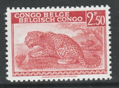 Belgian  Congo 3230 - 1942 LEOPARD - a Maryland FORGERY unused