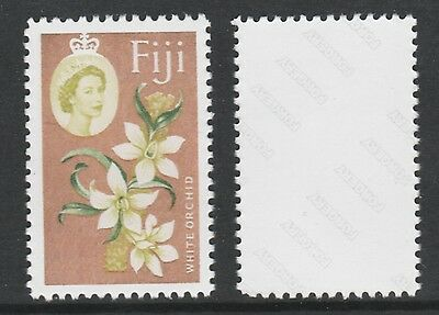 Fiji 3224 - 1962 ORCHID MISSING VALUE  - a Maryland FORGERY unused