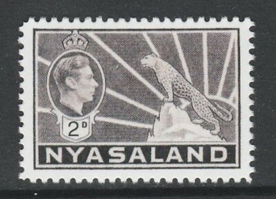 Nyasaland 3236 - 1938 KG6 LEOPARD  - a Maryland FORGERY unused