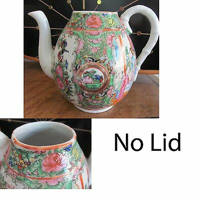 Lovely Antique CHinese Export Teapot Famille-Rose Pattern ?? No Lid