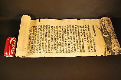 Antique 1750 Japanese Buddhist Infinite Life Sutra Scroll / Woodblock / 30' Long