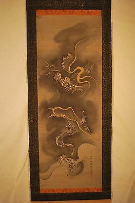 JAPANESE DRAGON SCROLL on SILK / PAINTING / BITOU TAKAYUKI (artist)