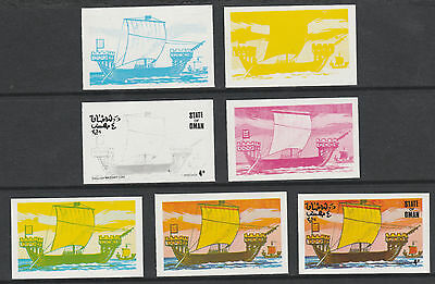 Oman 3250 - 1977 SHIPS - ENGLISH WARSHIP set of 7 PROGRESSIVE PROOFS u/m