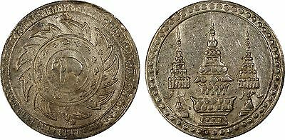 1869 Thailand Salung Y-29 PCGS AU58 & WINGS Approved