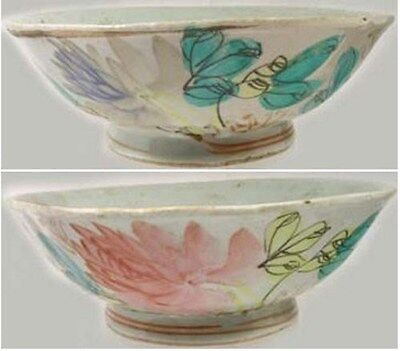 18thC Antique China Hand Painted Famille Rose Floral Motif Glazed Porcelain Bowl
