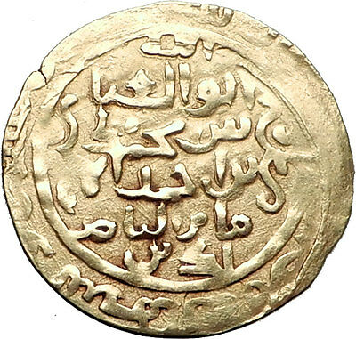 MONGOL EMPIRE - Genghis Ghan 1221AD Gold Medieval Central Asia Islamic Coin RARE
