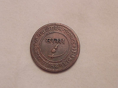 India, Princely State Baroda, VS 1949/4 (1892), 2 Paisa lot#Q008